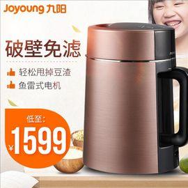 九阳 Joyoung DJ13R-P3 家用全自动预约免滤豆浆机家用新款
