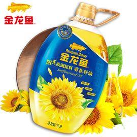 金龙鱼 非转基因阳光葵花籽油5L 欧洲进口 物理压榨工艺
