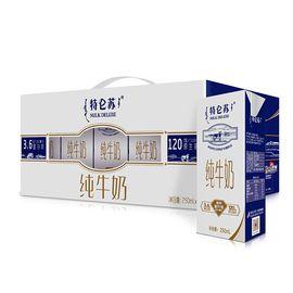 特仑苏 蒙牛 特仑苏纯牛奶250ml×12盒