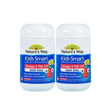 Nature's Way(澳大利亚) 佳思敏儿童复合鱼油胶囊高DHA含量草莓味50粒帮助成长 REX