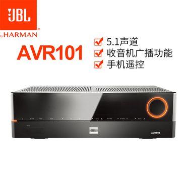 JBL AVR101 HiFi立体声5.1声道家庭影院 AV功放机