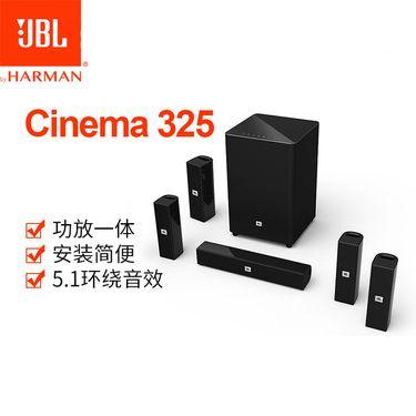 JBL CINEMA 325音响 5.1声道家庭影院音响套装电视音箱功放一体客厅低音炮 功放一体