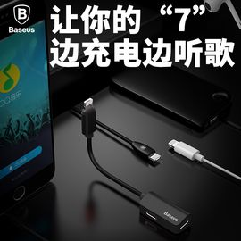 Baseus 倍思iphoneX/7/8plus转接头苹果耳机充电听歌语音线控四合一耳机转接头 颜色随机发