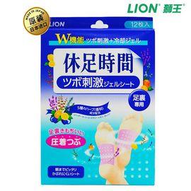 狮王 【原装进口】LION/狮王 休足时间按摩倍爽足贴12片装