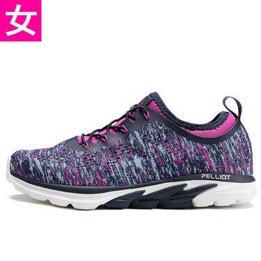 伯希和 PELLIOT跑步鞋 男女秋季越野跑鞋防滑户外鞋轻便透气徒步鞋