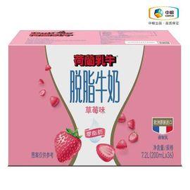中粮 法国原装 荷兰乳牛脱脂牛奶 草莓味 好味道 健康好美味 顺滑可口零脂肪  200ml*36盒