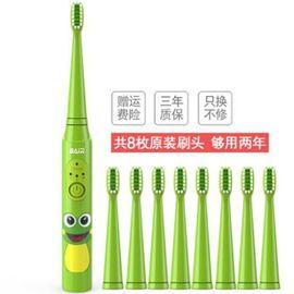 拜尔 K3儿童声波电动牙刷 【配8个刷头】