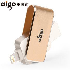 aigo 爱国者 u360苹果U盘64G手机U盘iPhone外接内存扩容器3.0电脑两用优盘 苹果官方MFI认证