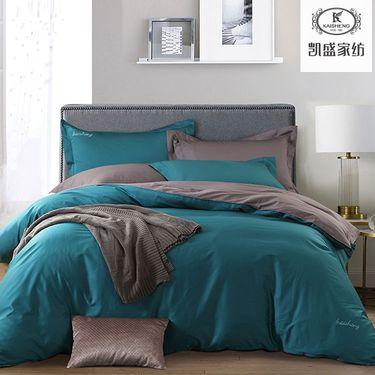 凯盛家纺 纯棉60支贡缎素色四件套   适合1.5/1.8m床 床 上用品 床品  欢乐时光