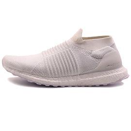 耐克 男鞋夏季新款运动鞋ULTRABOOST袜套缓震跑步鞋 BB6146