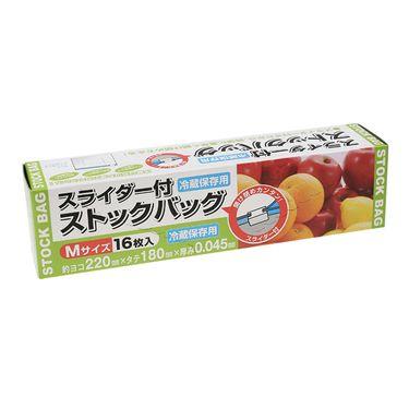MORITOKU 日本盒装经济款家用包装袋自封袋密封袋真空食品袋保鲜袋 STB