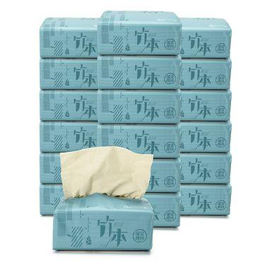 东方之家 竹浆本色抽纸婴幼儿纸巾卫生纸300张18包餐巾纸整箱