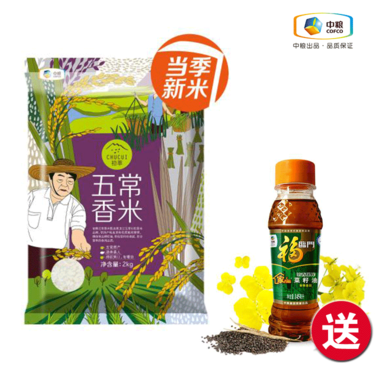 初萃 五常大米4斤装 送福临门 家香味浓香压榨非转基因菜籽油145ml(2018年新米)