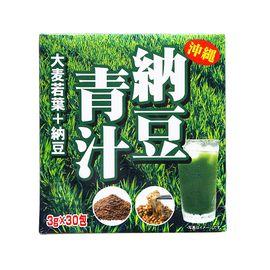 思元本草 大麦若叶纳豆青汁3gx30包  日本冲绳进口 青汁抹茶代餐粉
