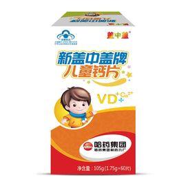 哈药六 新盖中盖牌儿童钙片 1.75g/片*60片 儿童钙片咀嚼片 青少年 补钙