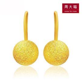 周大福  珠宝首饰水滴足金黄金耳钉Plus 约2.8g F194020
