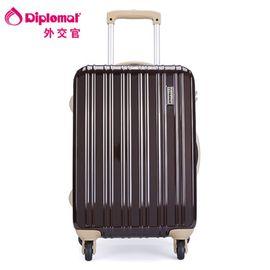 DIPLOMAT  外交官 19/24英寸纯pc拉杆箱 旅行箱 万向轮行李箱TC524系列 双尺寸同价限量疯抢
