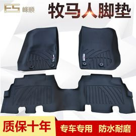 德盾  Jeep牧马人脚垫-专车专用 汽车防水耐磨橡胶 TPV环保 无味车垫