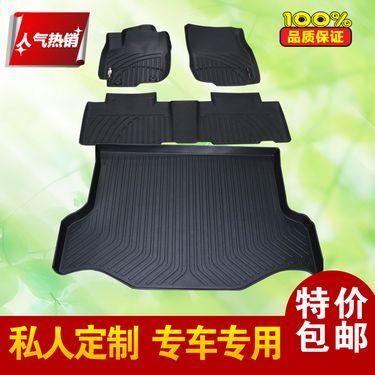 德盾 丰田RAV4 脚垫-专车专用 汽车防水耐磨橡胶 TPV环保 无味车垫