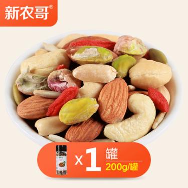 新农哥 什锦果仁酥200g瓶糕点 点心 特产零食 坚果酥