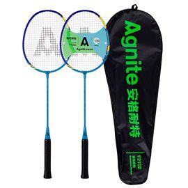 Agnite 安格耐特铝合金分体 羽毛球拍一对装 F2102