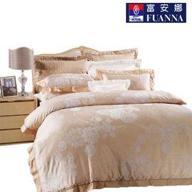 富安娜 -圣彼德堡床品四件套1.5米床