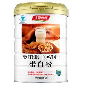 汤臣倍健 (送VC30片,买2送礼袋)蛋白粉450g/罐增强免疫节日送礼