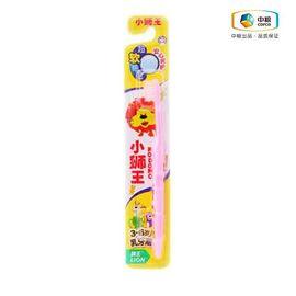 中粮 小狮王细丝3-6岁牙刷  颜色随机( 赠品随机 赠完为止)