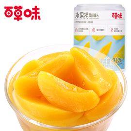 百草味 【水果捞312g*2】新鲜水果黄桃罐头糖水零食休闲小吃特产