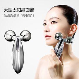 ReFa 铂金微电流滚轮按摩美容仪 V脸美容器 提拉紧致 日本进口 加强升级版 REFA CARAT RAY