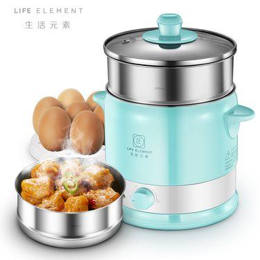 LIFE ELEMENT/生活元素 DRG-J120电炖盅电煮锅迷你小电锅煮粥炖汤煲汤锅全自动