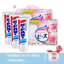 Merries/花王 玫瑰香洗衣粉800g*2盒 去渍牙膏165g*3只  温馨家庭的选择