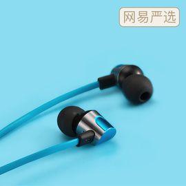 网易严选 网易智造LS1航空铝耳机
