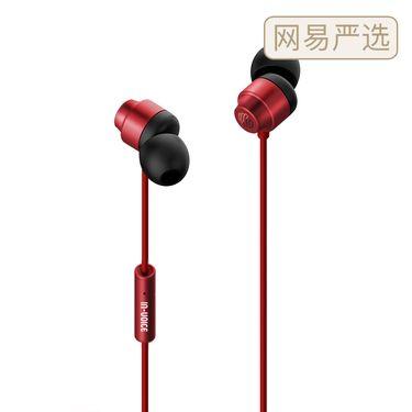 网易严选 音伏 invoice生物动圈入耳式耳机