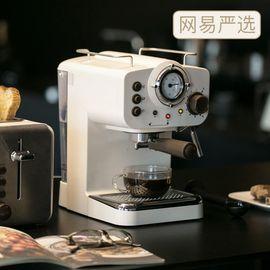 网易严选 复古半自动意式咖啡机