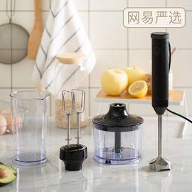 网易严选 多功能手持式料理机