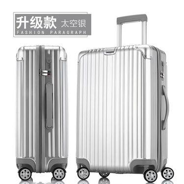 花花公子 拉杆箱20/24/26寸行李箱旅行箱登机箱万向轮GHK1