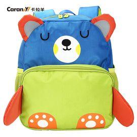 Caran Y 卡拉羊(Carany)可爱卡通幼儿背包小学生双肩包1-3-5岁男女荧光警示减负儿童书包C6005