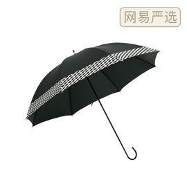 网易严选 色胶布长柄伞