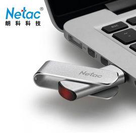 朗科 Netac 64G优盘 U388  高速USB3.0加密闪存盘 360度旋转 金属车载U盘64G闪存盘 U盘
