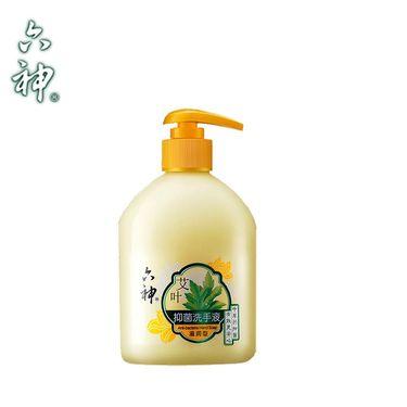 六神 艾叶抑菌洗手液(滋润型)500ml