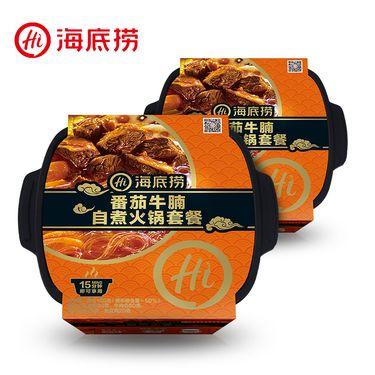海底捞  番茄牛腩懒人自煮自热火锅方便速食即食小火锅 365g*2盒