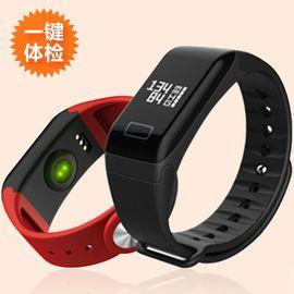 DuDo 血压测量 智能心率监测手环手表