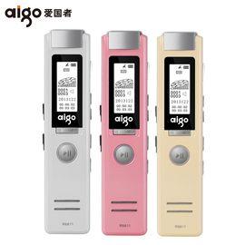 aigo (爱国者)录音笔 R6611 8G 微型 专业 高清远距降噪 MP3播放器 学习/会议采访留证