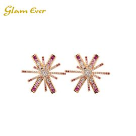 Glam Ever 何泓珊,毛晓彤同款 Firework Earrings(Gold)  金色烟花耳环 洲际速买