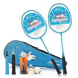 Crossway/克洛斯威 儿童羽毛球拍2只装 3-12岁初学羽双拍套装  YMQ-211