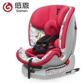 感恩 普罗米儿童安全座椅 婴儿宝宝汽车用安全座椅isofix接口0-6岁