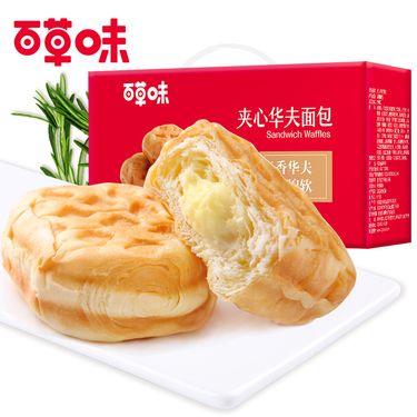 百草味【夹心华夫面包800gx2箱】网红手撕面包营养早餐食品零食整箱团购整箱