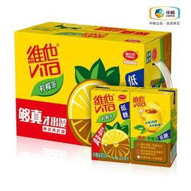 中粮 【整箱优惠】维他柠檬茶250ml*16