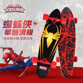 漫威 蜘蛛侠滑板初学者单翘滑板青少年滑板大鱼板刷街公路鱼板VCD71190-S